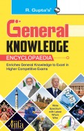 General Knowledge Encyclopaedia: Current Developments & Latest Who's Who