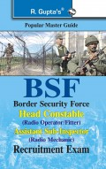 BSF : Head Constable (Radio Operator/Fitter) & ASI (Radio Mechanic) Exam Guide
