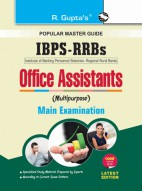 IBPS-RRBs : Office Assistants (Multipurpose) Main Exam Guide