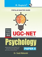 NTA-UGC-NET: Psychology (Paper II) Exam Guide