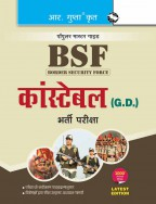 BSF Constable (GD) Recruitment Exam Guide