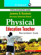 Jammu & Kashmir: Physical Education Teacher (PET) Exam Guide