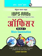 IBPS-RRBs: Officer (Scale-I) Main Exam Guide