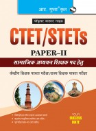 CTET/STETs: Paper-II (For Classes VI to VIII) Elementary Stage (Social Studies Teachers) Exam Guide