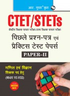 CTET: Previous Years' Papers & Practice Test Papers (Solved) Paper-II Math & Science Teacher (for Class VI-VIII)