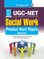 UGC-NET: Social Work Previous Years' Papers (Solved)
