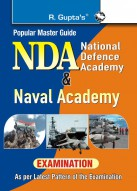 NDA/NA Entrance Exam Guide