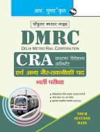 DMRC: CRA (Customer Relations Assistant) Recruitment Exam Guide