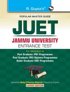 JUET - Jammu University Entrance Test Guide (for PG Programmes/PG  Diploma Programmes/UG Programmes)