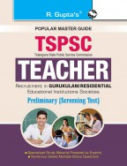 Telangana Teacher Preliminary (Screening Test) Guide