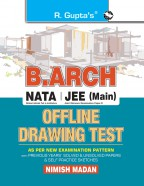 B. Arch. NATA/JEE (Main) Offline Drawing Test Guide