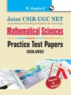Joint CSIR-UGC NET : Mathematical Sciences - Practice Test Papers (Solved)