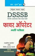 DSSSB: Fire Operator Exam Guide
