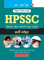 Himachal Pradesh Staff Selection Commission (HPSSC) Recruitment Exam Guide