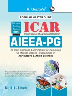 ICAR : AIEEA - PG Entrance Exam Guide