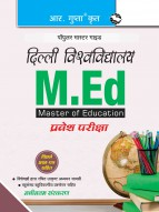 University of Delhi: M.Ed. Entrance Exam Guide