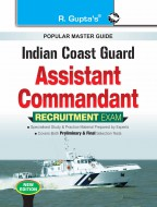 Indian Coast Guard: Assistant Commandant Recruitment Exam Guide