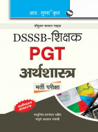 DSSSB: Teachers PGT Economics Exam Guide (For Section-II)