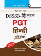 DSSSB Teachers: PGT Hindi Recruitment Exam Guide