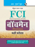 FCI: Watchman Exam Guide