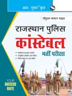 Rajasthan Police Constable Recruitment Exam Guide (Big Size)