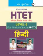 HTET (PGT) Post Graduate Teacher (Level-3) Hindi Exam Guide