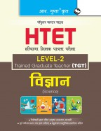 HTET (TGT) Trained Graduate Teacher (Level-2) Science (Class VI to VIII) Exam Guide