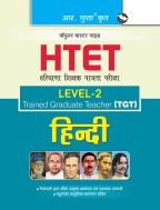 HTET (TGT) Trained Graduate Teacher (Level-2) Hindi (Class VI to VIII) Exam Guide