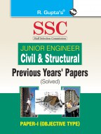 SSC: Civil & Structural (Junior Engineer) Previous Years Paper (Solved): PAPER-I (Objective Type)