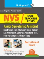 Navodaya Vidyalaya: Non-Teaching Posts (LDC/SK, Staff Nurse, Catering Asst. & Lab Asst.) Recruitment Exam Guide