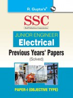 SSC: Electrical (Junior Engineer) Previous Years Papers (Solved): PAPER-I (Objective Type)