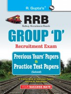 RRB: Group 'D' Recruitment Exam Previous Years' Papers & Practice Test Papers (Solved)