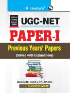 NTA-UGC-NET (Paper-I) Previous Years' Papers (Solved)