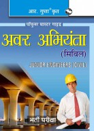 Junior Engineer (Civil) Recruitment Exam Guide