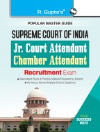 Supreme Court of India: Junior Court Attendant & Chamber Attendant Recruitment Exam Guide