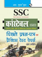 SSC: Constable (GD) (CAPFs/NIA/SSF/Rifleman-Assam Rifles) Previous Years' Papers and Practice Test Papers (Solved)