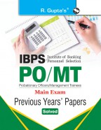 IBPS: PO/MT (Main Exam) Previous Years' Papers (Solved)