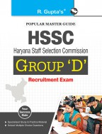Haryana SSC (HSSC) Group 'D' Recruitment Exam Guide