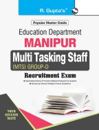 Manipur: Multi Tasking Staff (MTS) Group D Recruitment Exam Guide