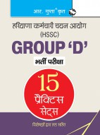 Haryana SSC (HSSC) Group 'D' Exam: 15 Practice Papers (Solved)