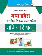 Madhya Pradesh (Middle School) Math Teacher Exam Guide