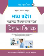 Madhya Pradesh (Middle School) Science Teacher Exam Guide
