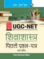UGC-NET: Education (Paper I & II) Previous Years' Papers (Solved)