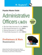 Administrative Officer [AO] (NIACL, OICL, NICL, UIICL) Preliminary & Main Exam Guide