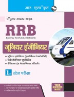 RRB: Junior Engineer/Junior Engineer-IT/Depot Material Superintendent/Chemical & Metallurgical Assistant (1st Stage) Exam Guide