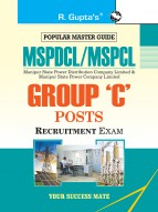 MSPDCL & MSPCL Group 'C' Recruitment Exam Guide