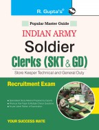Indian Army: Soldier Clerks (SKT & GD) Recruitment Exam Guide