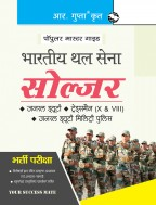 Indian Army: Soldier (GD/Tradesman X & VIII/GD Militry Police) Recruitment Exam Guide