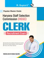 HSSC: Clerk Recruitment Exam Guide