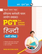 Haryana Staff Selection Commission (HSSC): PGT Hindi Recruitmet Exam Guide